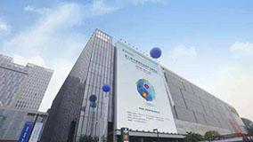 广州琶洲保利世贸博览馆