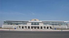 內蒙古國際會展中心