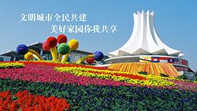 南寧國際會展中心