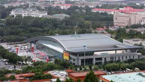 濟南舜耕國際會展中心