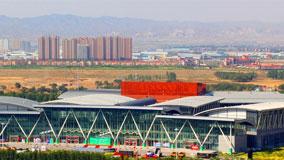 包头国际会展中心