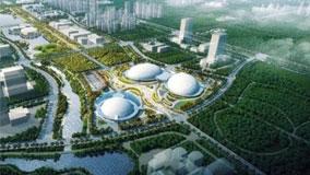 淄博会展中心