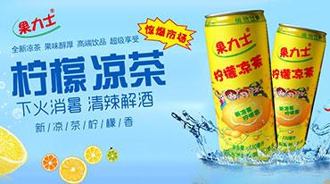 深圳市润铭轩健康食品开发有限公司