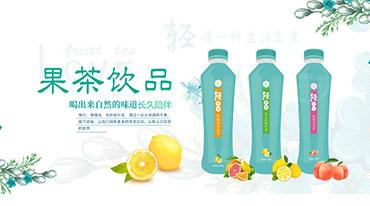 香港溢间茶港集团有限公司