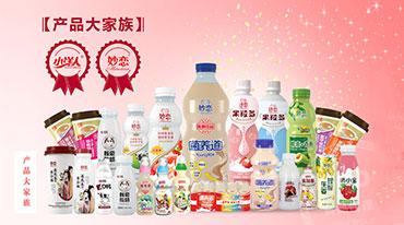 小洋人生物乳业集团