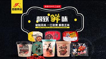河南惠生圓食品有限公司
