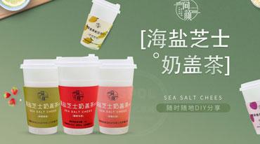 安徽簡顏食品科技有限公司
