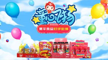 廣州昊平食品有限公司