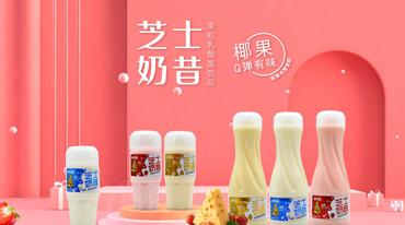 达利园食品(珠海)有限公司