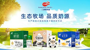河南三剑客农业股份有限公司