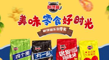 山东省平邑县爱心食品有限公司