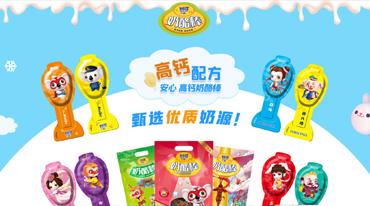 郑州妙可奶业有限公司